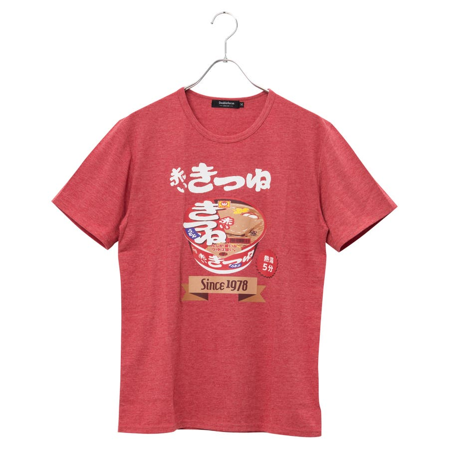 おしゃれを楽しめます! Doublefocus  メンズ 企業コラボ 東洋水産赤いきつねTシャツ 切要