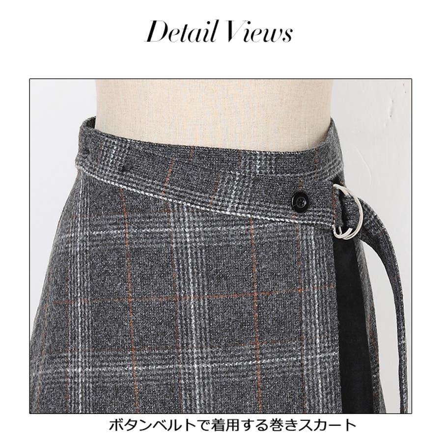 45691a005db4c3 ラップスカート リメイク風スカート フレアスカート 巻きスカート ...