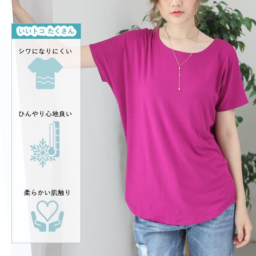 Tシャツ カットソー レディース 3