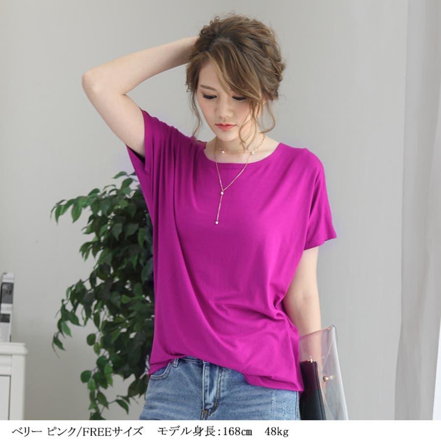 Tシャツ カットソー レディース 7