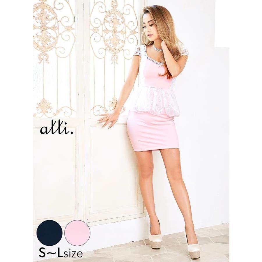 714faad3e44d7 ドレス キャバ ワンピース 大きいサイズ SMLサイズ サイドラインレースx ...