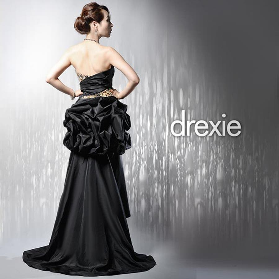ドレスのお直しサイト ドレス修理、ドレス裾上げ、リフォーム 都内 東京 検索