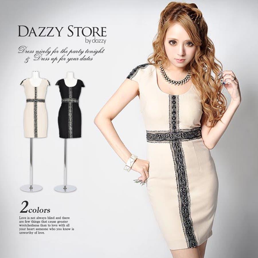 ドレス キャバ キャバドレス スタッズ付袖付きタイトミニドレス/パーティードレス/ワンピドレス