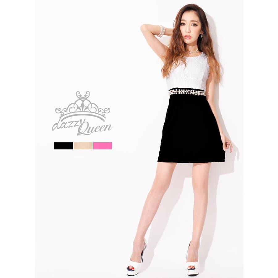 ドレス キャバ ミニ キャバドレスパール付きバイカラーノースリーブAラインミニドレス/フレアミニ