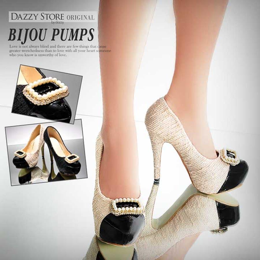 パンプス キャバ 靴 輝く大きなブローチ付き 異素材MIXビジューパンプス 靴 全2色 S,M,L,LL  白 ベージュ 黒  靴パンプス 12cmヒール 厚底 ドレス キャバ 春コレ 魚心
