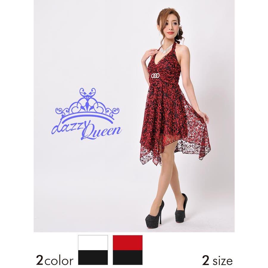 bfd421c338f2d ドレス キャバ☆ M Lサイズ ラインストーン付バックルモチーフ付レース ...