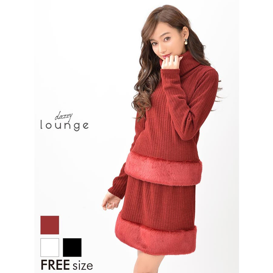 ドレス キャバ ミニ ドレス☆[2ピース]裾ファーニットハイネック長袖付きタイトミニ
