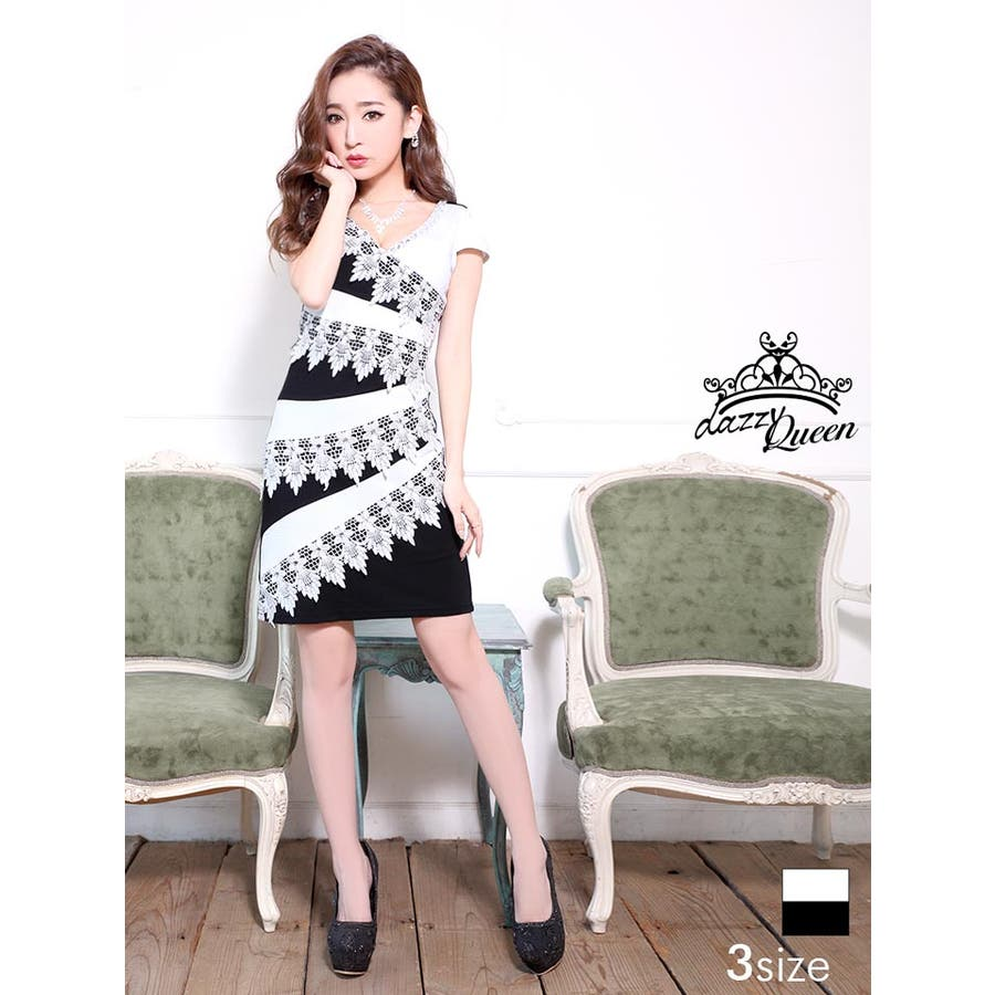 0d1c5c2c621aa ドレス キャバドレス ナイトドレス 大きいサイズ☆ S M Lサイズ パール ...