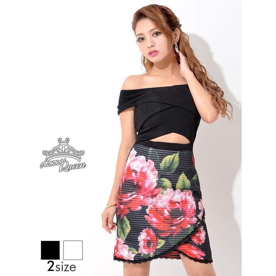 fa55743e5e49c dazzy ストア ドレス キャバドレス ナイトドレス 大きいサイズ☆ S M ...