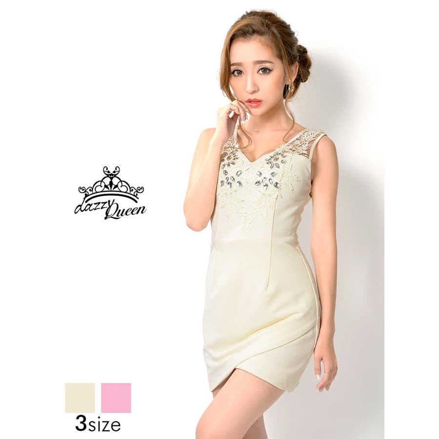 73508f40b9286 dazzy ストア ドレス キャバドレス ナイトドレス大きいサイズ S M L ...