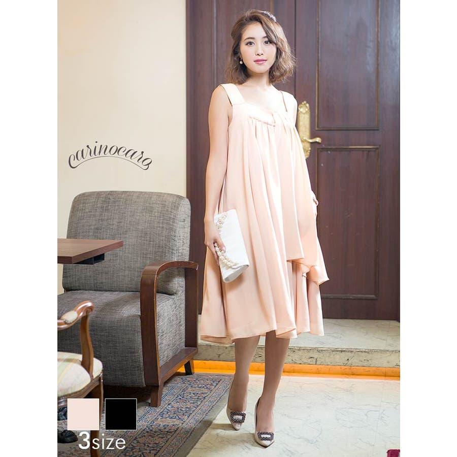 5e05a50fdcbee dazzy ストア ドレス ミニドレス 大きいサイズ ☆ S M Lサイズ ドレープA ...