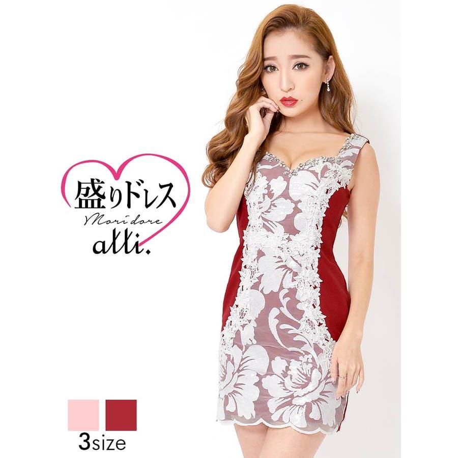 218e24a2f3072 dazzy ストア ドレス キャバドレス ナイトドレス S M Lサイズ  盛り ...