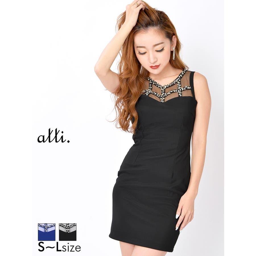 30087426f81fd キャバ ドレス キャバドレス ナイトドレス 大きいサイズ ビジュー付き ...