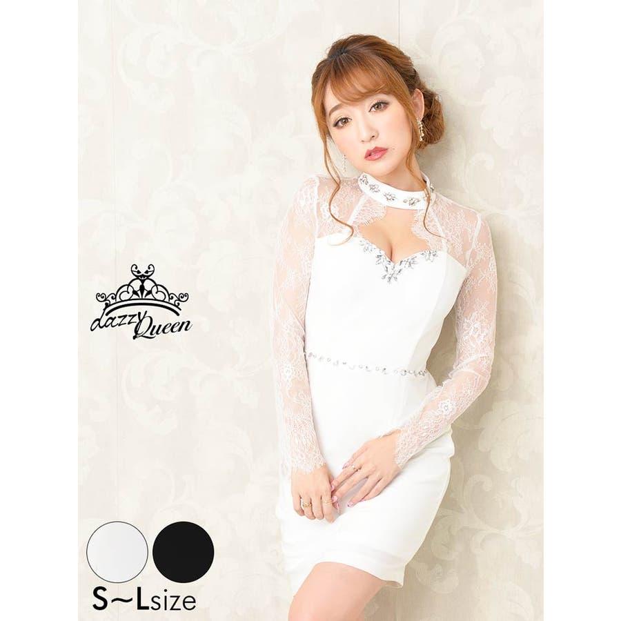 2f541b42d5d98 キャバ ドレス キャバドレス ナイトドレス 大きいサイズ 谷間見せ透け ...