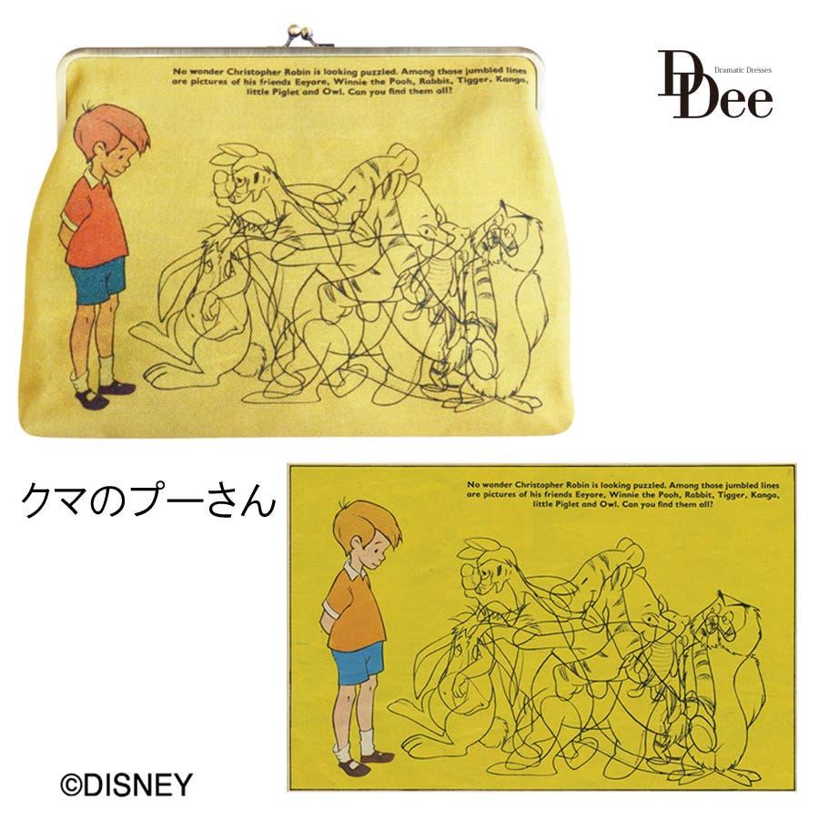 ディズニー がまくちクラッチ クラッチバッグ がま口 京都 あやの小路