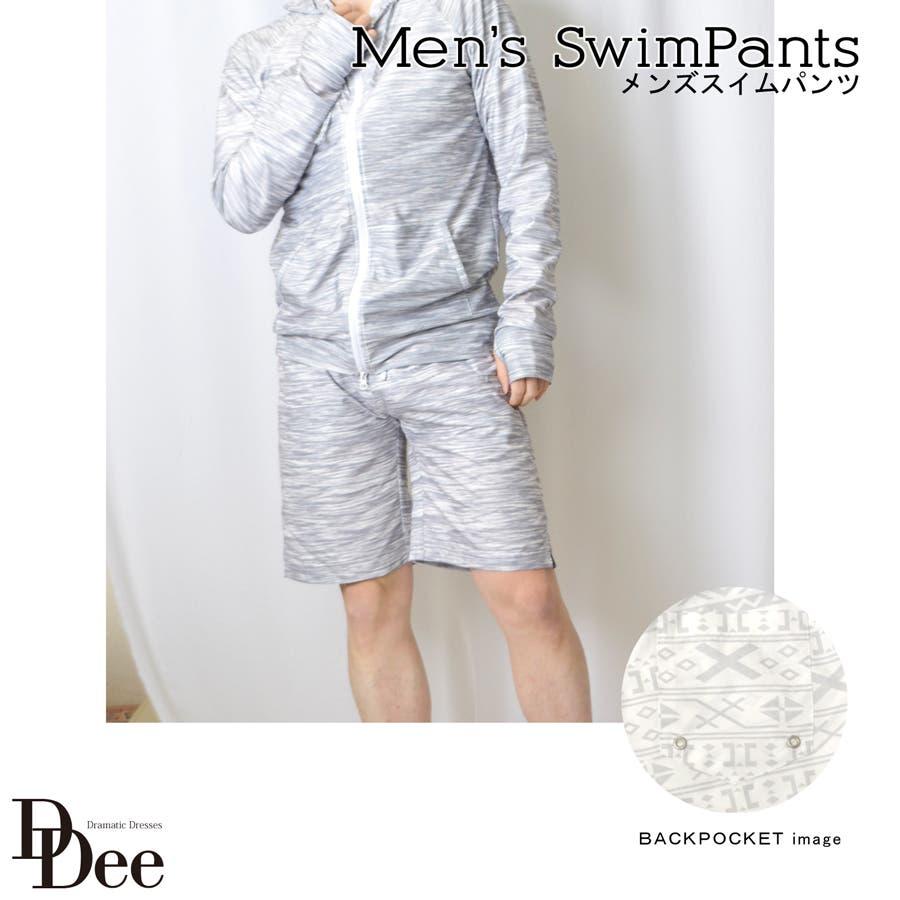 メンズスイムパンツ(膝上丈仕様)スイムパンツ メンズ 2017 春 夏 水着 海水パンツ 海 プール レジャー マリンスポーツサーフビーチ ボーダー ボタニカル オルテガ リーフ スラブ サイズ M L 2