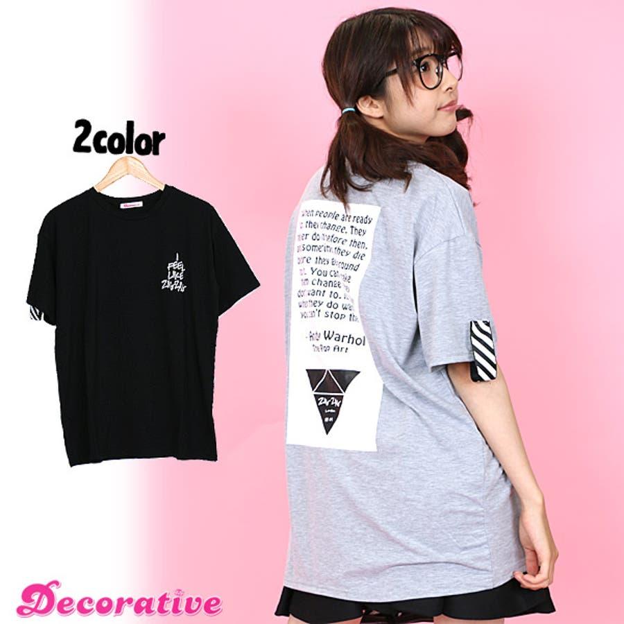 da7d47be5eaaf 原宿系ファッションレディースTシャツ 右袖白黒テープ使いバックレタードロゴプリント