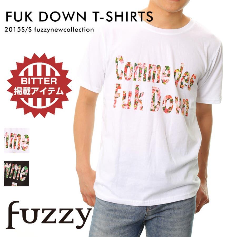 コスパも良く満足のいく商品 メンズファッション通販fuk down Tシャツ ビター系 BITTER ビタ男 お兄系 渋谷109men's 媒体