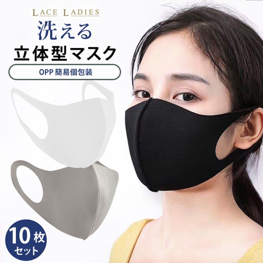 布 マスク 花粉