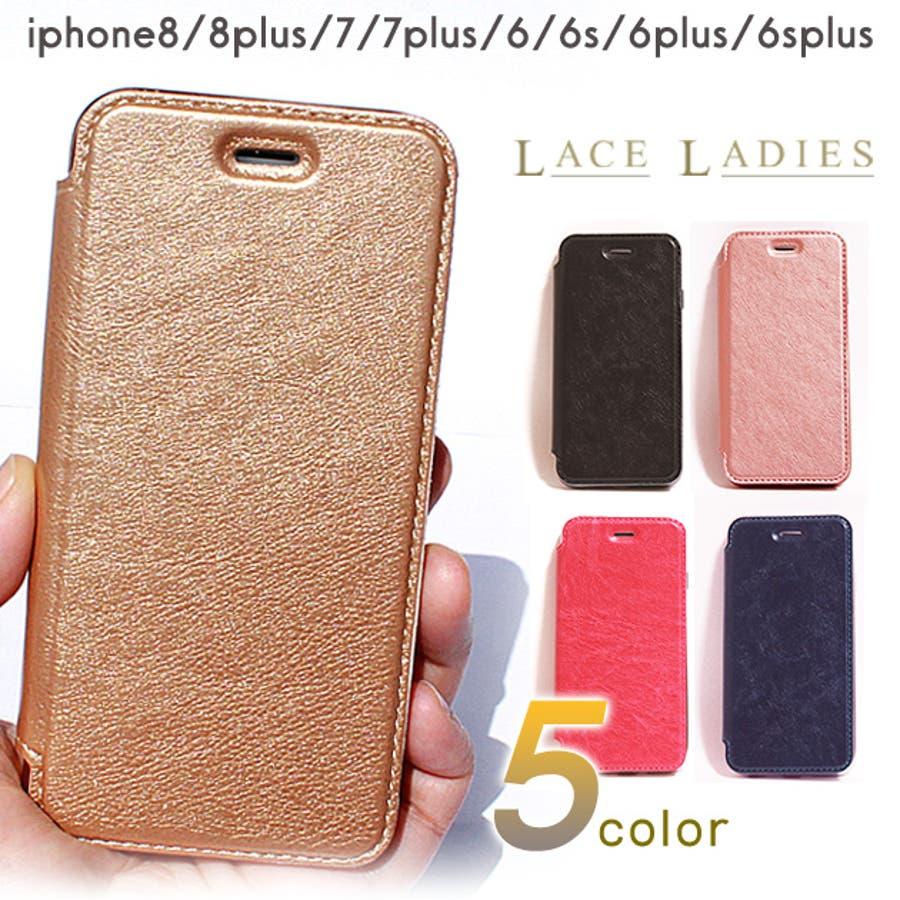 8c097b746d スマホケース 合皮レザー iPhone8 iPhone8Plus iPhone7 iPhone7PlusiPhone6iPhone6s iPhone6Plus  iPhone6sPlus 手帳型 カード入れ シンプル スマホ