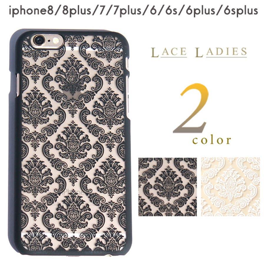 6d57cf72e6 スマホケースダマスク柄ハード タイプ薄型設計iPhone8iPhone8PlusiPhone7iPhone7PlusiPhone6iPhone6siPhone6PlusiPhone6sPlus半透明大人可愛いエキゾチック高級感