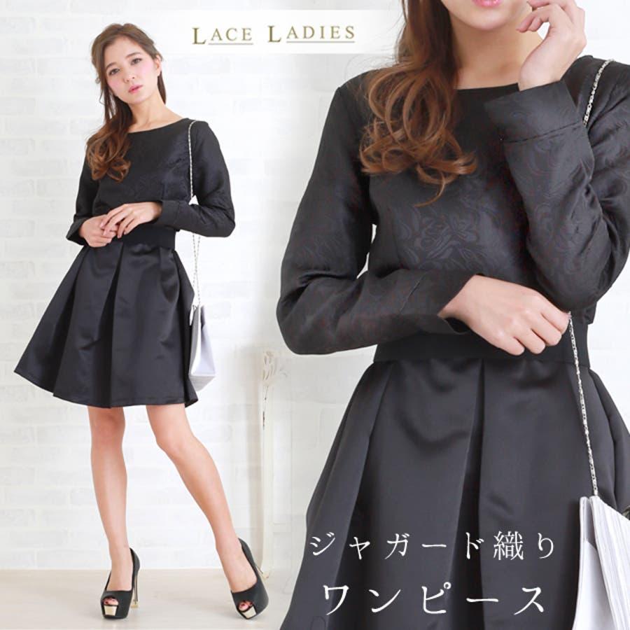 abe7451f32a65 パーティードレス 長袖 S-XL ブラック 膝上丈 フォーマル ジャガード織り クラシックドレス ワンピース