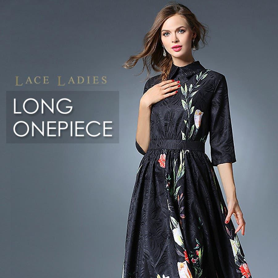 ロングワンピース ロングドレス ...