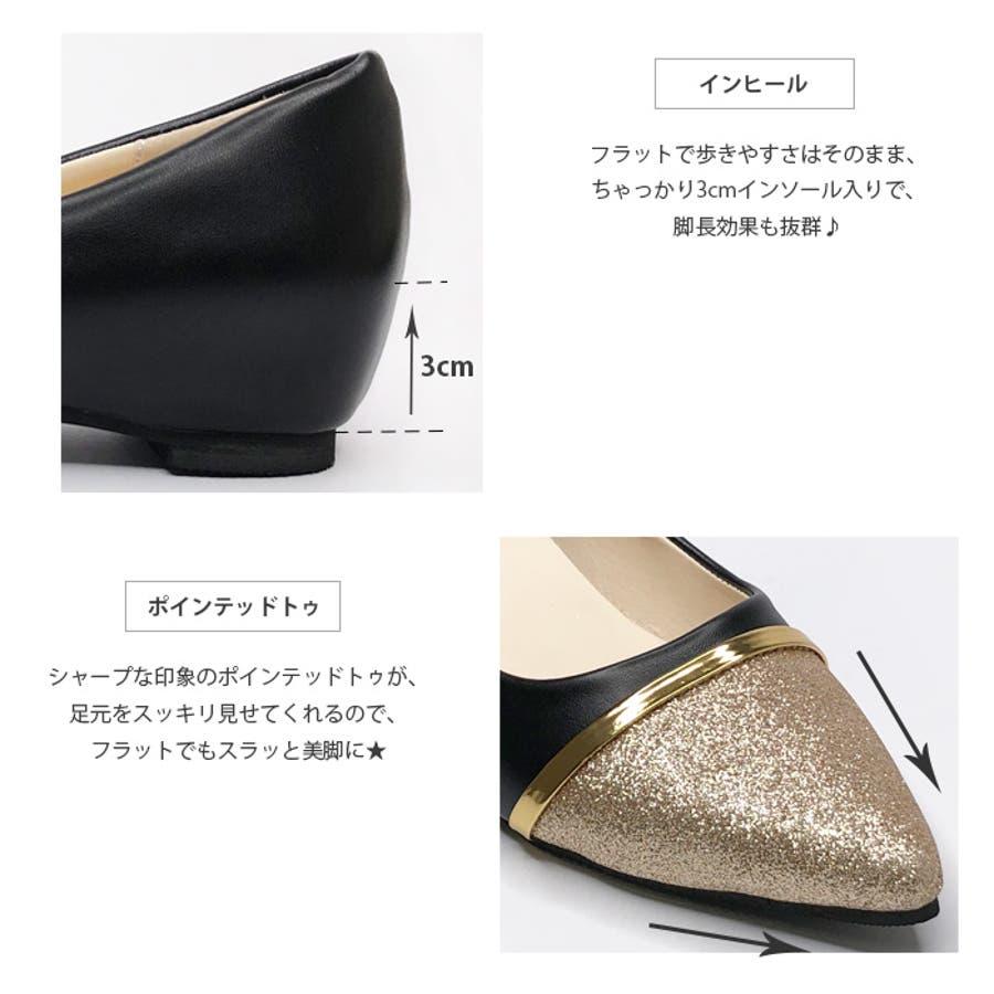 パンプス フラットパンプス フラットシューズ 靴 大きいサイズ シューズ くつ 人気 ヒール インヒール 結婚式 きれいめ ローヒール レディース フォーマル 小さいサイズ ぺたんこパンプス ぺたんこ靴 グリッター キラキラ ラメ 黒 ブラック 8
