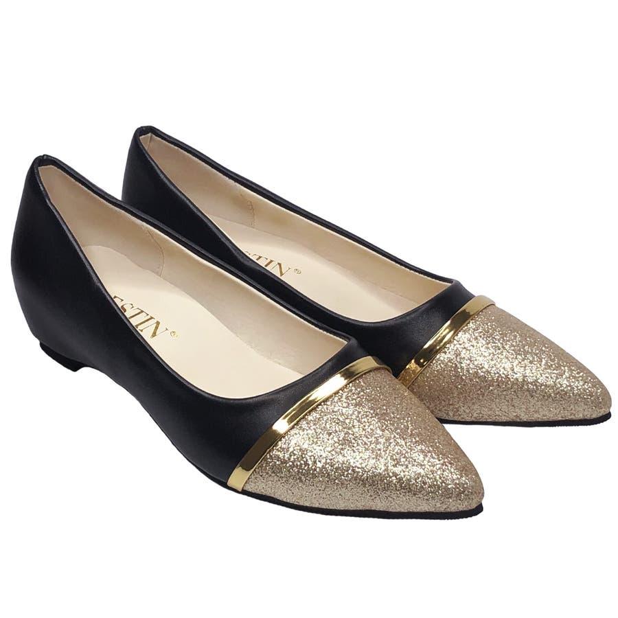 パンプス フラットパンプス フラットシューズ 靴 大きいサイズ シューズ くつ 人気 ヒール インヒール 結婚式 きれいめ ローヒール レディース フォーマル 小さいサイズ ぺたんこパンプス ぺたんこ靴 グリッター キラキラ ラメ 黒 ブラック 108