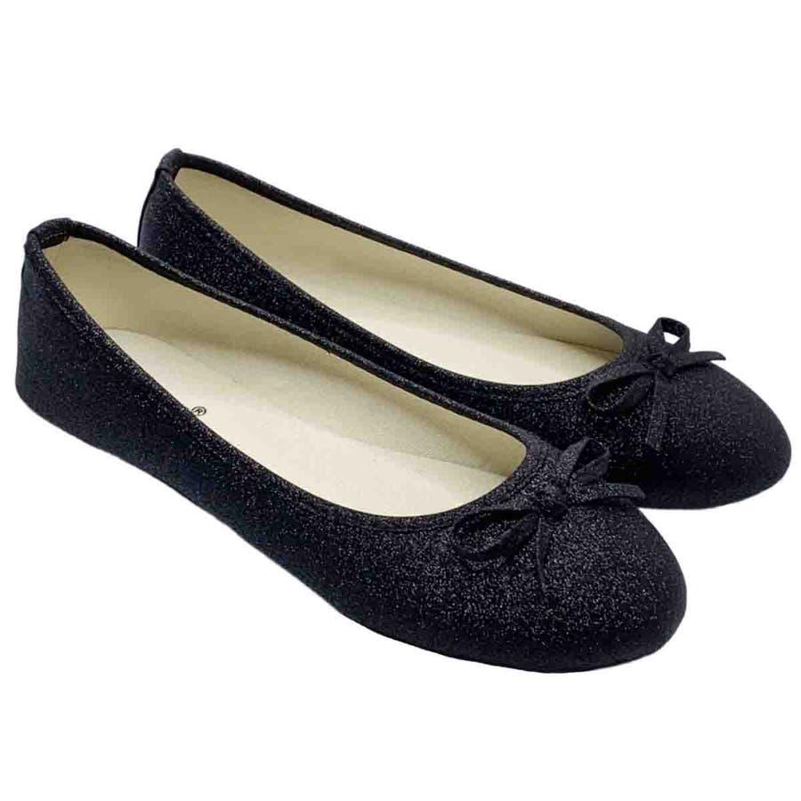 パンプス フラットシューズ フラットパンプス バレエシューズ レディース ぺたんこ 結婚式 マタニティ 黒 ローヒール ブラック ローヒール ぺたんこパンプス ぺたんこ靴 大きいサイズ フォーマル カジュアル きれいめ 21