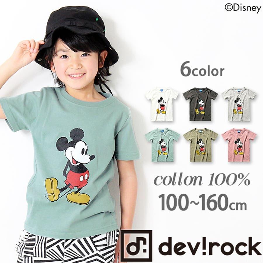 6155c95b17500  Disney かすれミッキープリント半袖Tシャツ カットソー キャラクター 綿100%  ディズニー トップス