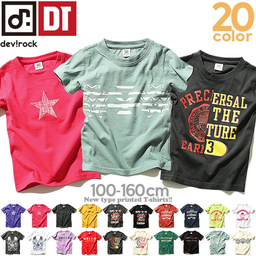 78ad3d2a05c6f devirock 全20柄 スター&ロゴプリント半袖Tシャツ カットソー 綿100 ...