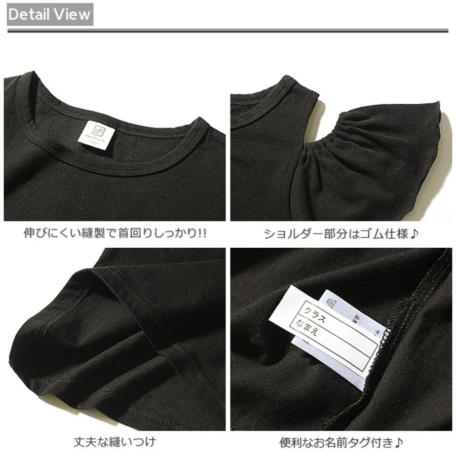 [devirock フリル袖&オフショルダー半袖Tシャツ デザイントップス 無地 綿100%] 子供服 キッズ ベビージュニア韓国子供服 女の子 子ども セール ダンス M1-4 4