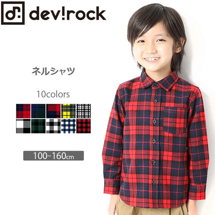 78bbe5a763e37  devirock チェック柄ネルシャツ 男の子 女の子 トップス 全10柄 100-160  羽織り
