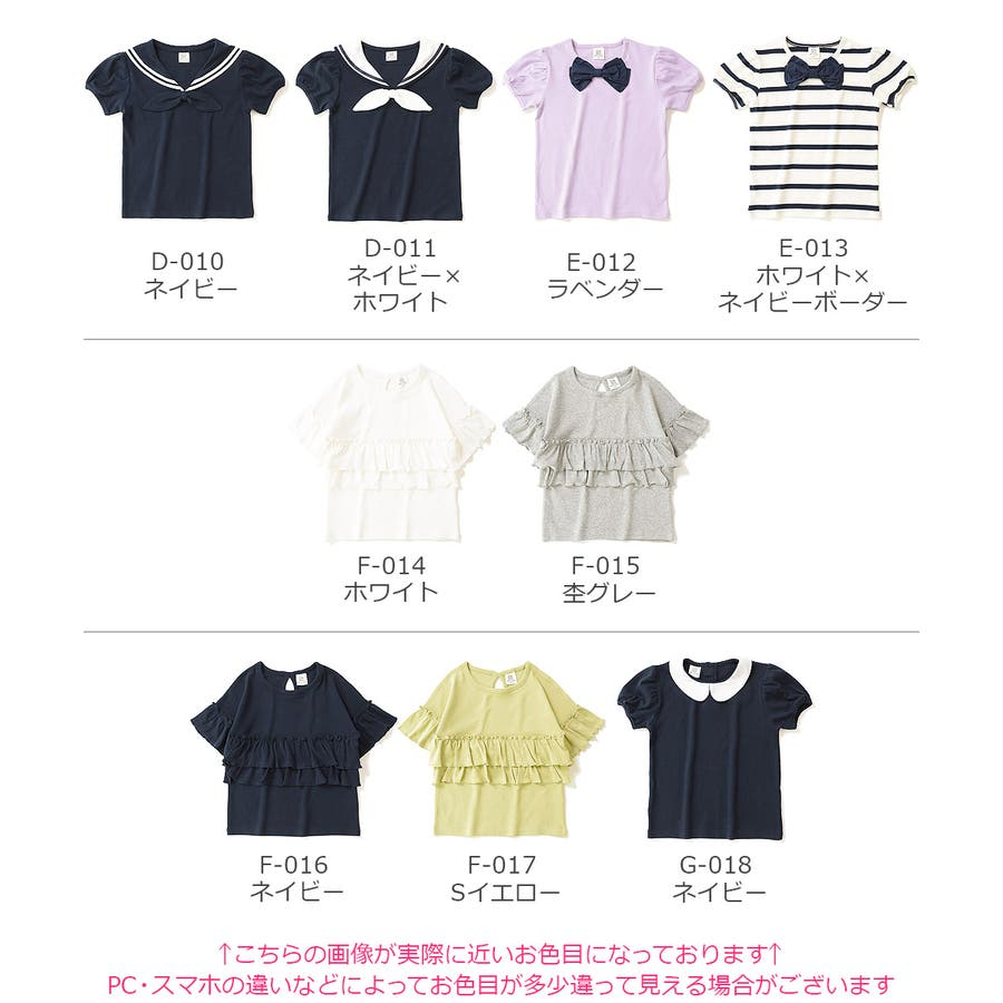 2a0860e6bf721 devirock ガールズ デザイン Tシャツ 半袖 女の子 ベビー トップス 全18 ...