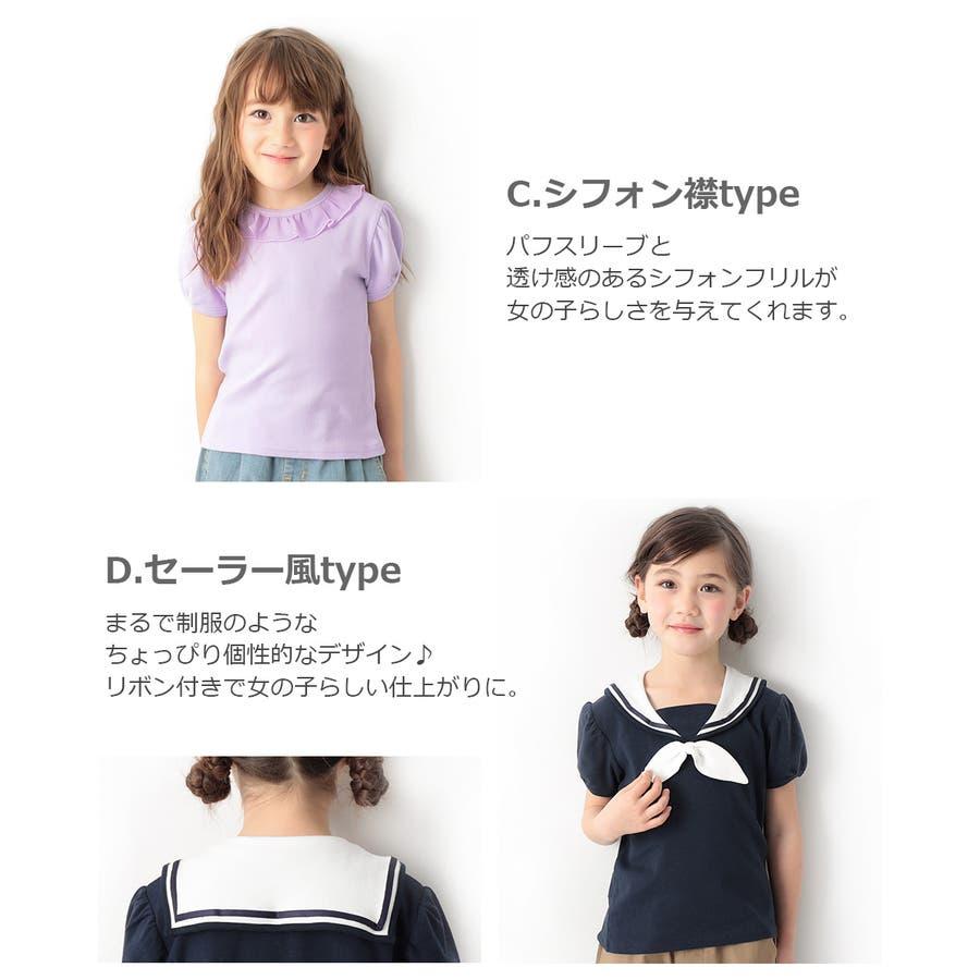 b31cbbed2312f devirock ガールズ デザイン Tシャツ 半袖 女の子 ベビー トップス 全18 ...