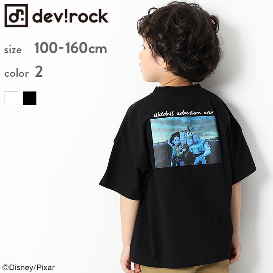 0302e65c554a68 [Disney ディズニー PIXAR トイストーリー 転写プリント ビックシルエット Tシャツ 男の子 女の子 トップス 半袖