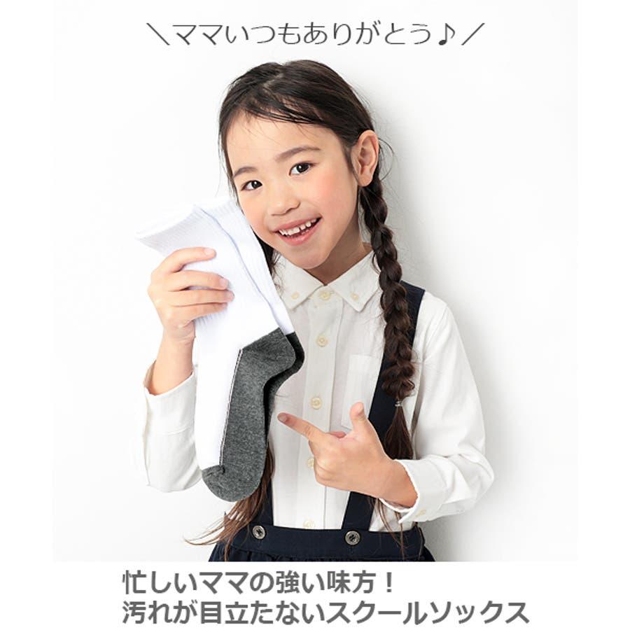 [devirock パックスクールソックス 男の子 女の子 靴下 全1色 S-LL] スクール 学校 子供服 キッズ ベビー ジュニア韓国子供服 子ども ダンス M0-0 2