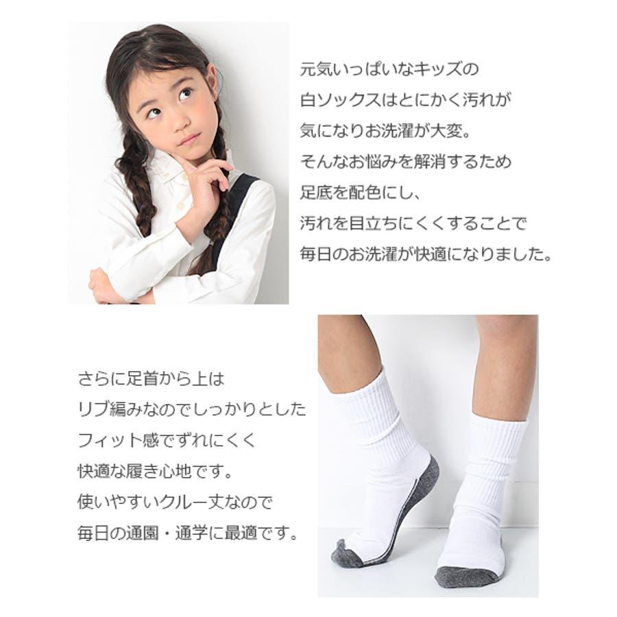 [devirock パックスクールソックス 男の子 女の子 靴下 全1色 S-LL] スクール 学校 子供服 キッズ ベビー ジュニア韓国子供服 子ども ダンス M0-0 3