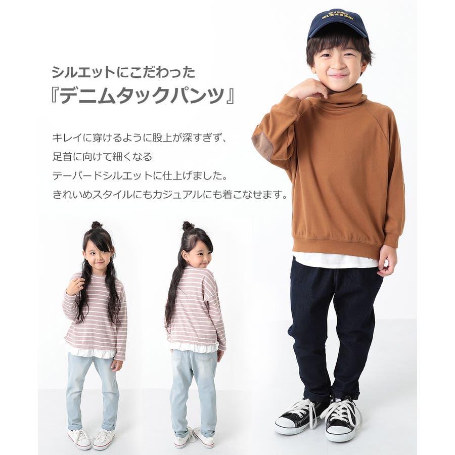 [devirock 楽デニム デニムタックパンツ サルエル 男の子 女の子 パンツ 長ズボン ボトムス] 子供服 キッズベビージュニア 韓国子供服 子ども 5