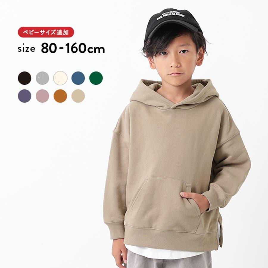 [devirock スウェットレイヤードプルパーカー 男の子 女の子 トップス トレーナー 重ね着風 長袖 長そで] 子供服 キッズベビー ジュニア 韓国子供服 子ども 1