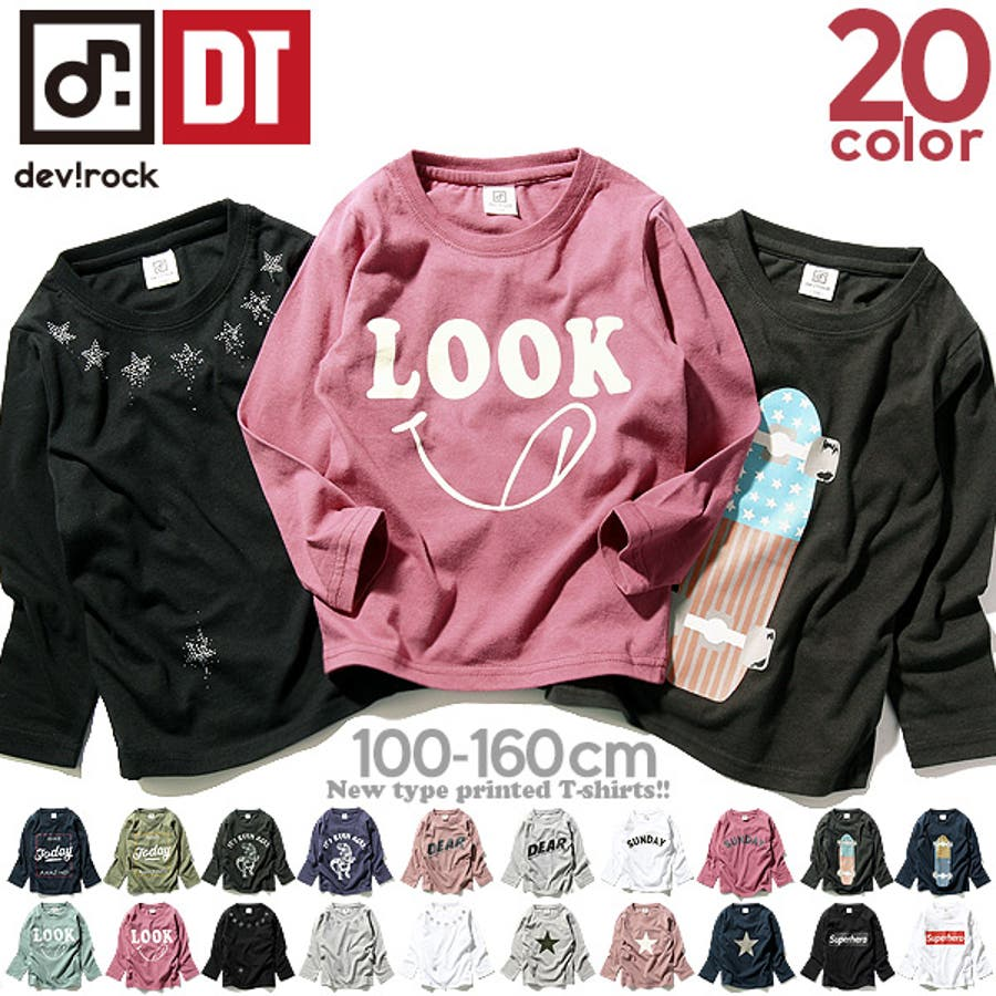 [devirock 全20色♪ボックスロゴ&恐竜&スター&スケボープリント長袖Tシャツ ロンT カットソー] 綿100% ベビーキッズ ジュニア 子供服 男の子 女の子 ダンス M1-3 1