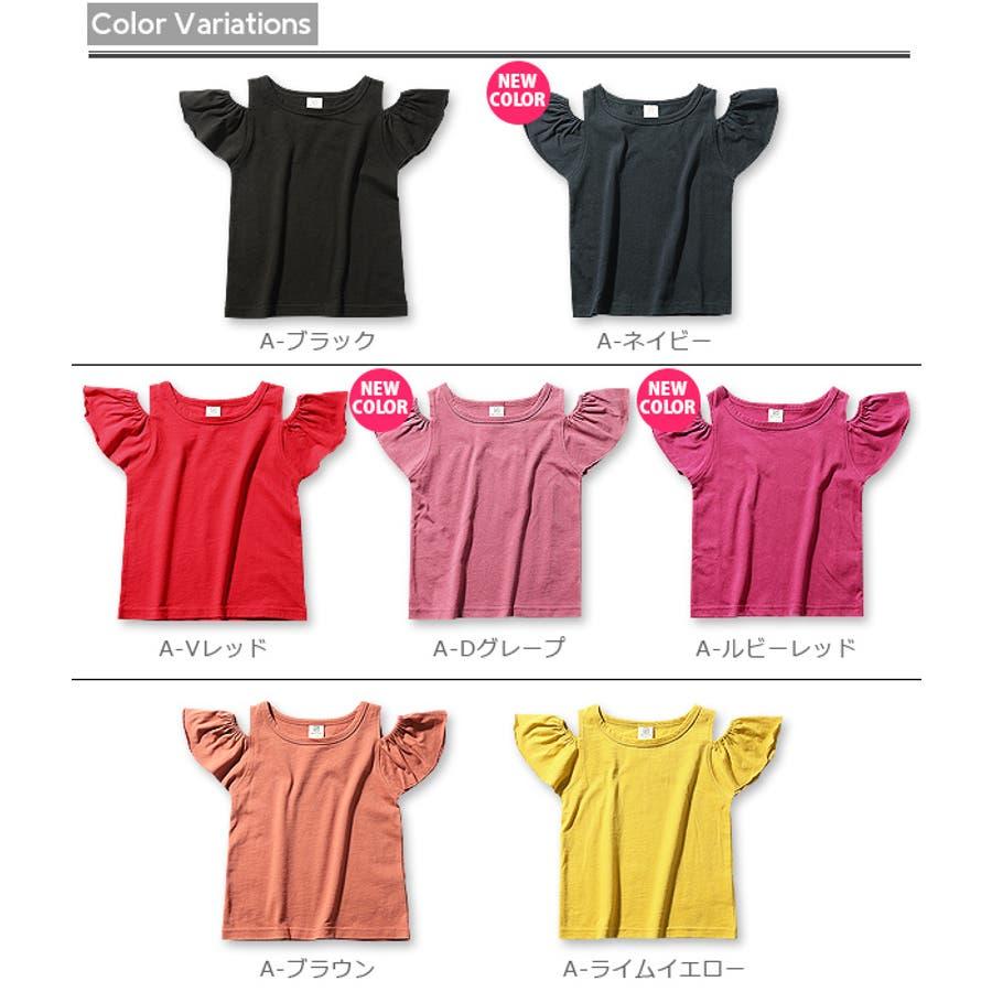 [devirock フリル袖&オフショルダー半袖Tシャツ デザイントップス 無地 綿100%] 子供服 キッズ ベビージュニア韓国子供服 女の子 子ども セール ダンス M1-4 2
