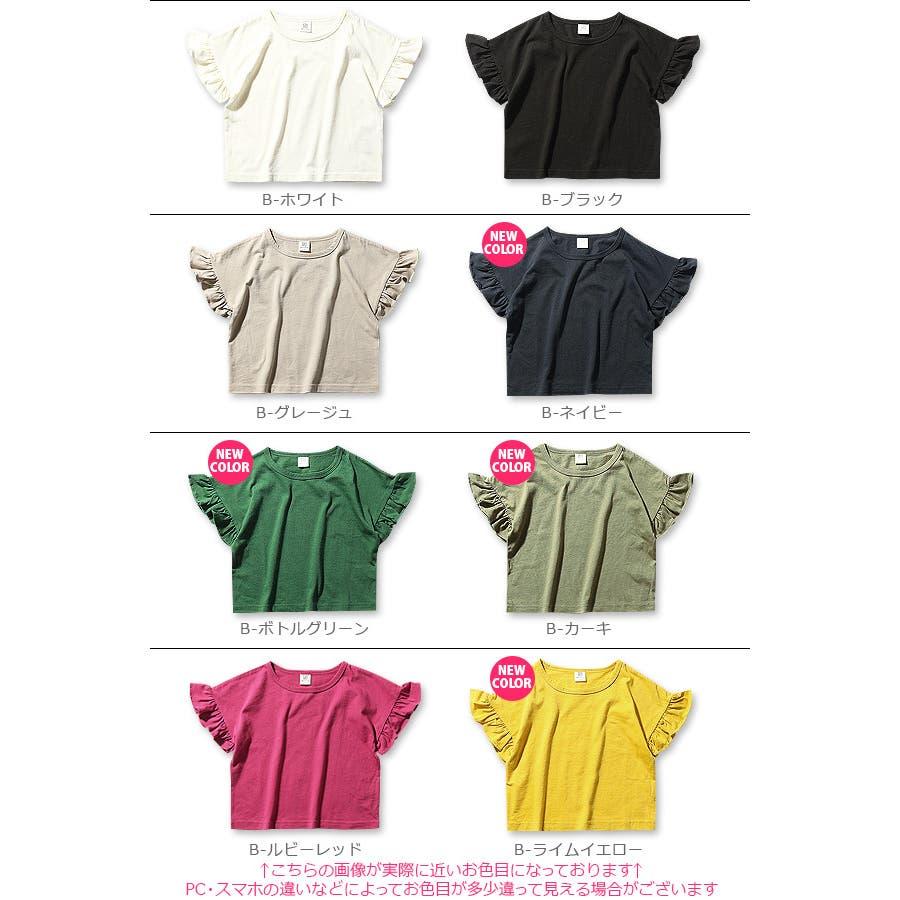 [devirock フリル袖&オフショルダー半袖Tシャツ デザイントップス 無地 綿100%] 子供服 キッズ ベビージュニア韓国子供服 女の子 子ども セール ダンス M1-4 3