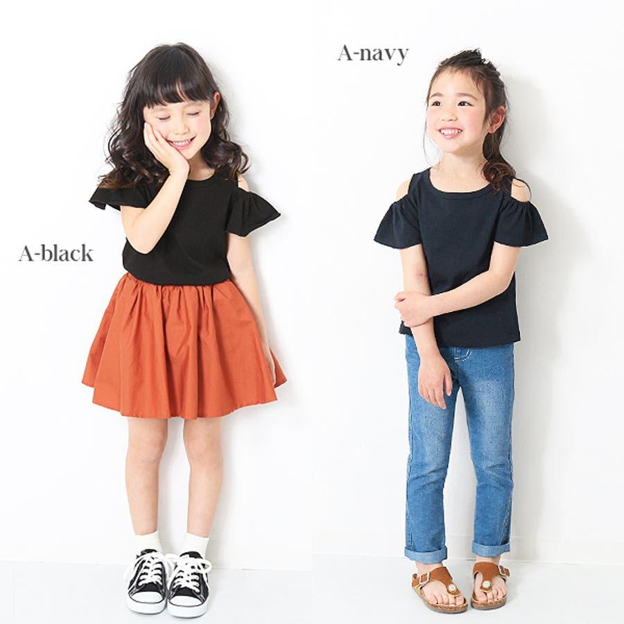 [devirock フリル袖&オフショルダー半袖Tシャツ デザイントップス 無地 綿100%] 子供服 キッズ ベビージュニア韓国子供服 女の子 子ども セール ダンス M1-4 9