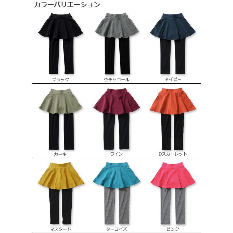 [全18色 上質ストレッチポケット付き10分丈スカッツ スカート付きレギンス 無地 柄] ストライプ カモフラ ボーダー 花ベビーキッズ ジュニア 子供服 女の子 ダンス M1-2 2