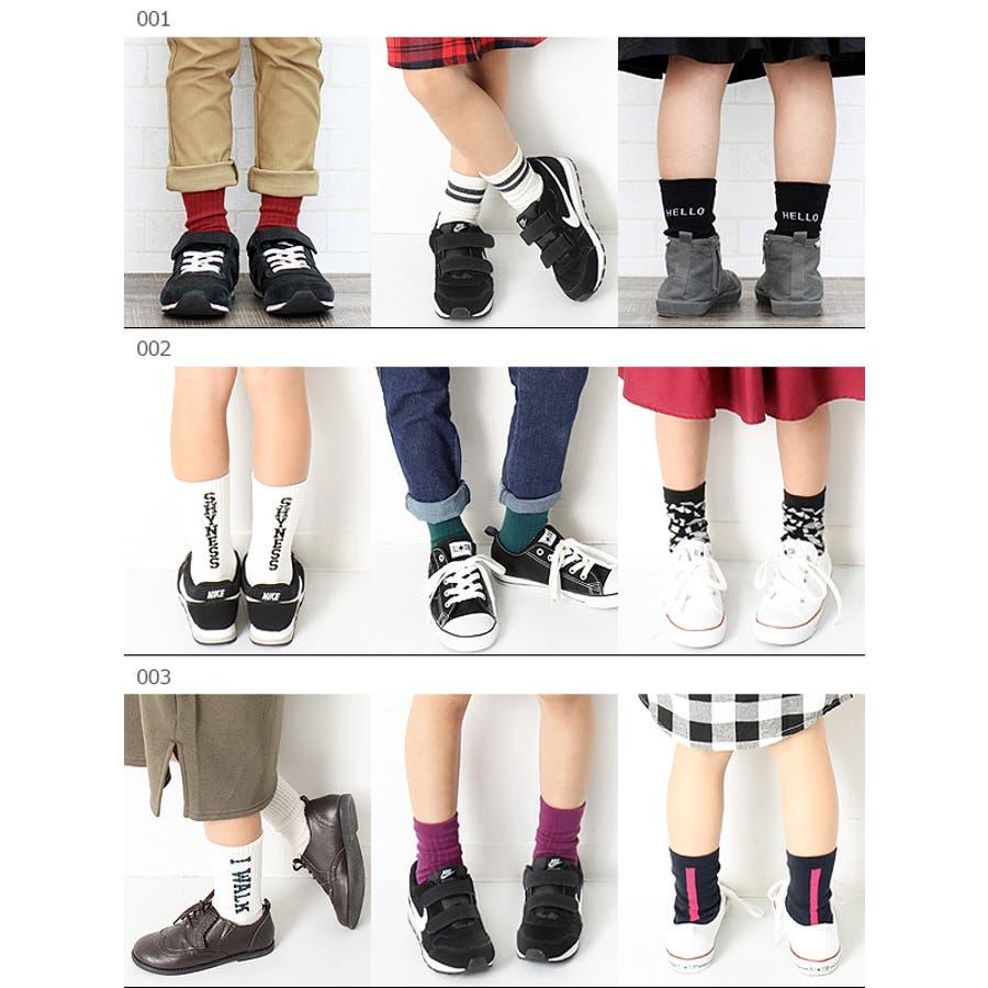[devirock 3P ソックス 男の子 女の子 靴下 全7タイプ S-L] クルーソックス ラインソックス シンプル 通園通学 抗菌防臭 つま先かかと補強 子供服 キッズ ベビー ジュニア 韓国子供服 子ども  ダンス M1-2 5