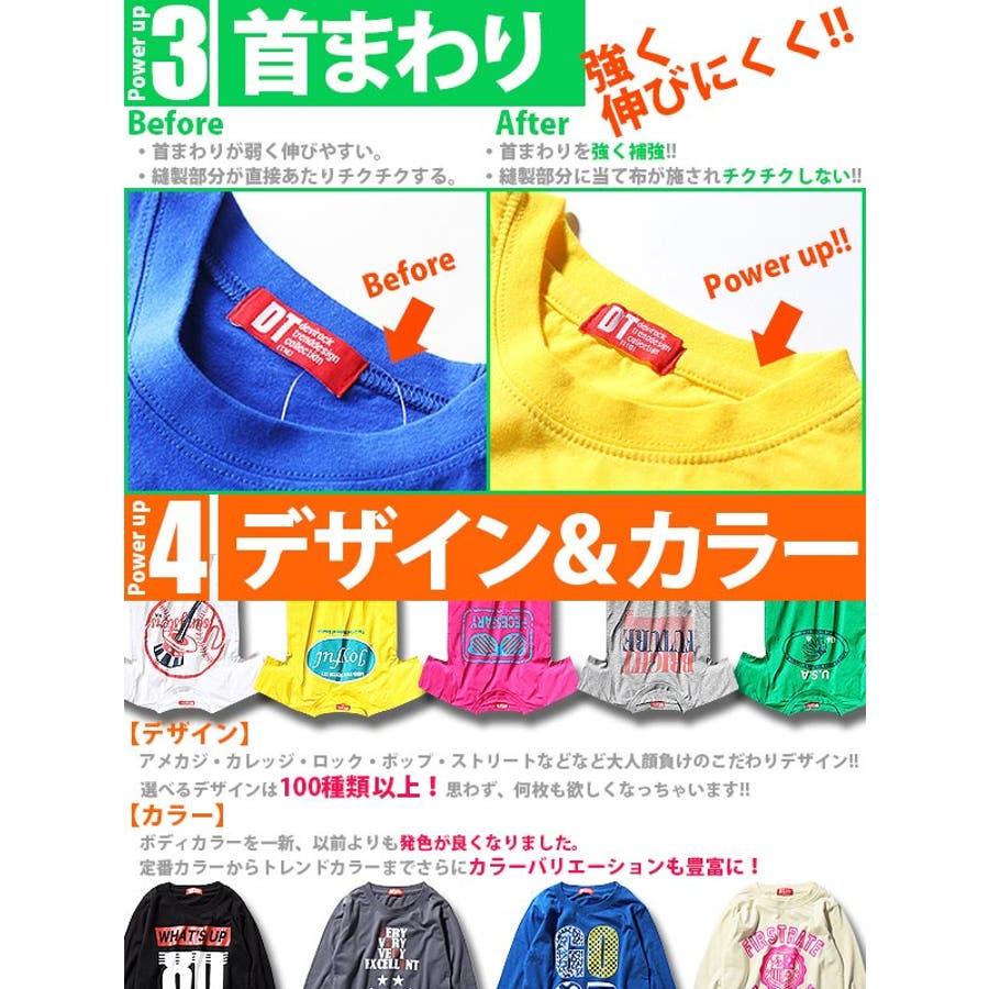 Dt 20柄から選べるアメカジロゴイラストスカルプリント長袖t
