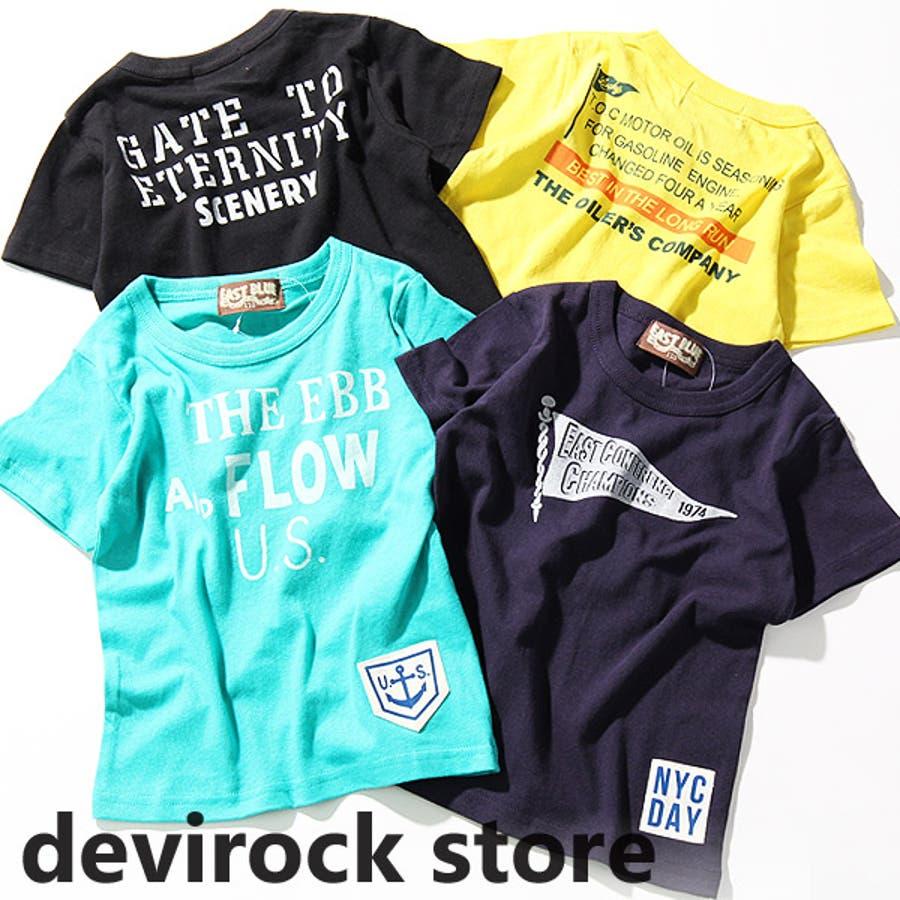 すごくおすすめ!! AMERICANロゴプリント半袖Tシャツ  ベビー キッズ ジュニア 子供服 男の子 女の子 ダンス M1-4 番外