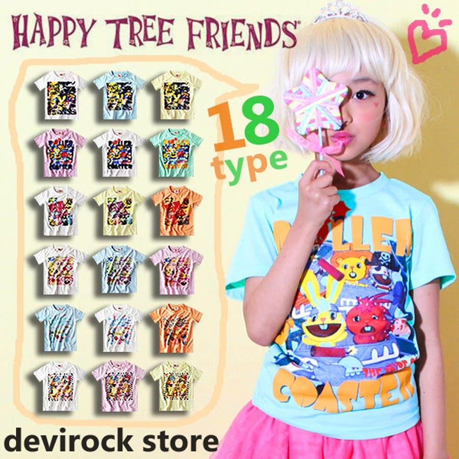 凄く良いです HAPPY TREE FRIENDS KIDS 全18色 ハピツリプリント半袖Tシャツ  男の子 女の子 ダンスアメコミカートゥン子供服 ベビー キッズ ジュニア M1-3 迎合